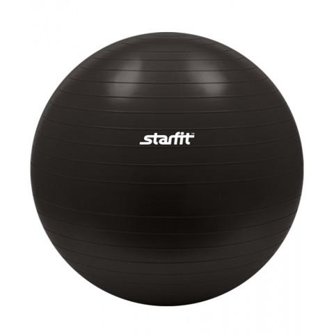 Мяч гимнастический StarFit GB-101 55 см антивзрыв
