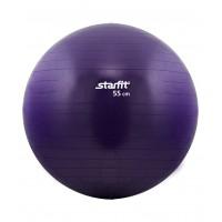 Мяч гимнастический StarFit GB-101 65 см антивзрыв