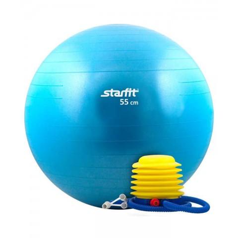 Мяч гимнастический StarFit GB-102 55 см с насосом