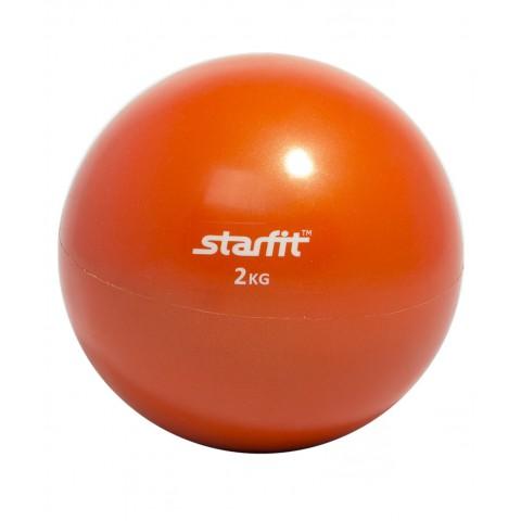 Медбол StarFit GB-703 2 кг