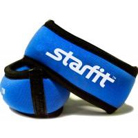 Утяжелители для рук Браслет StarFit WT-101 0,75 кг