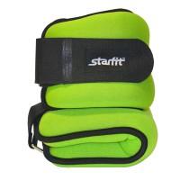 Утяжелители для рук и ног StarFit WT-102 1 кг черные/зеленые