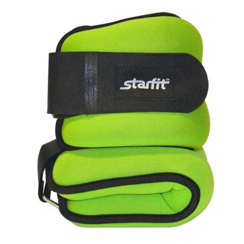 Утяжелители для рук и ног StarFit WT-102 2,5 кг черные/зеленые