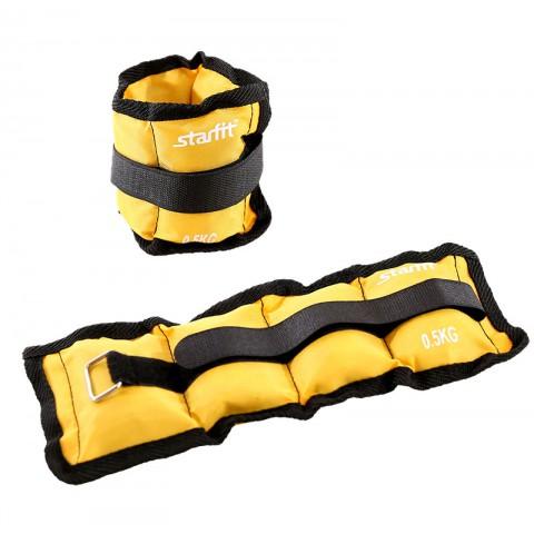 Утяжелители для рук StarFit WT-401 0,5 кг желтый