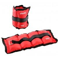 Утяжелители для рук StarFit WT-401 1 кг красный