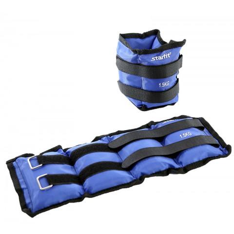Утяжелители для рук StarFit WT-401 1,5 кг синий