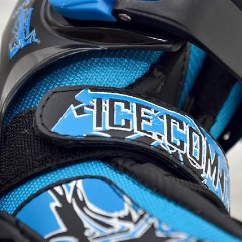 Детские коньки раздвижные  Ice Com  Toper II