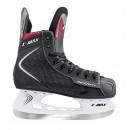 Хоккейные коньки MaxCity C-MAX