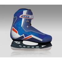 Хоккейные коньки СК Молодежка Mhs (взрослые)